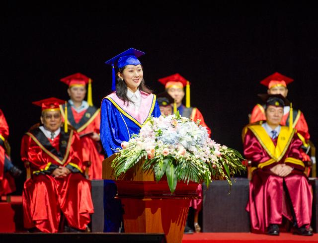 上海戏剧学院2019届毕业典礼